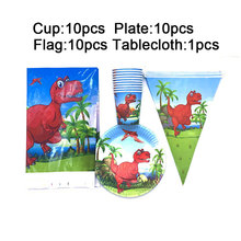 31pcs Red Dinosaur Party Supplies Theme Kids Birthday Decorations Paper Cups Flags/Banner Plates Disposable Tableware Set