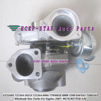 Turbo GT2260V 725364 0009 725364 0012 725364 0004 11657789083L09 778908G 7789083L 725364 For BMW 530D E60 E61 730D E65 M57N 3.0L