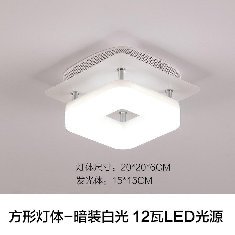Square lamp