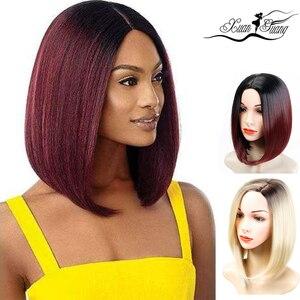Прямой Средний Омбре коричневый пепельный блонд синтетический парик для женщин средняя часть короткие прямые волосы высокая температура к...
