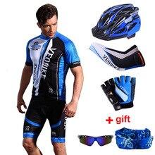 Pro kolarstwo Jersey Team rower wyścigowy odzież sportowa odzież kolarska z krótkim rękawem Mtb Wear Cycle odzież męska zestawy rowerowe lato 2020