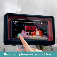 Waterproof Phone Case Water Proof Bag Universal Punch-Free Bathroom Mobile Phone Holder Wall Mounted Sealing Storage Box cheap abay CN(Origin) Phone Case HSQP0011 Plastic ABS+PET Eco-Friendly Folding Stocked Universal Phone Modern Rectangle Earphone Wire Electric Wire