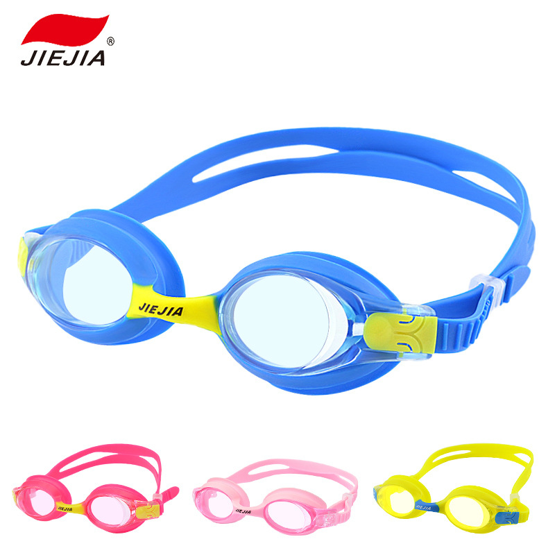 Usbnovel Children Anti-fog Swimming Goggles J2670 Blue Red Pink Yellow Small Mirror Boxed