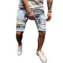 Ripped Shorts Jeans Skinny Pattern Stretch Denim Patchwork Short hip hop Slim  jeans brand Short Blue jogger Streetwear Clothes wallflower juniors short inseam luscious curvy skinny jeans
