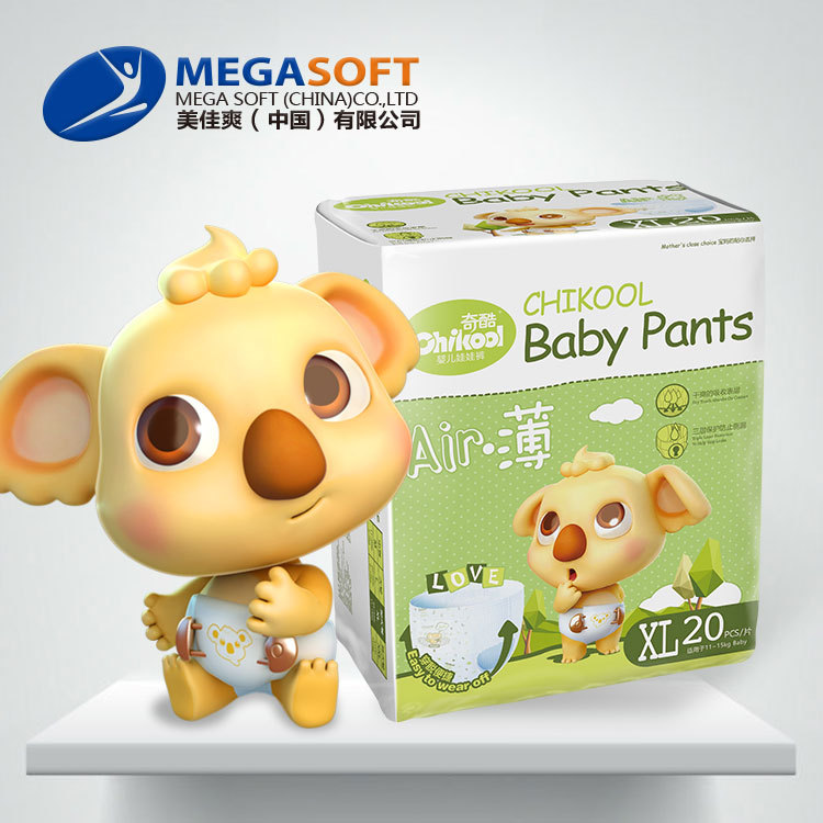 [Ultra-Thin-New Products] Qiku Pull Up Diaper Newborn Infant Men And Women Baby Diapers Non-Diapers