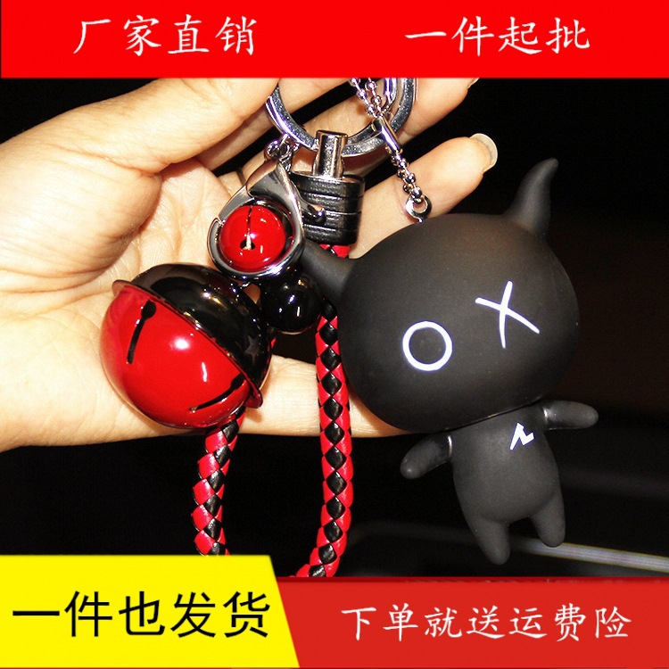 South Korea Cartoon Key Button Leonard Black Son Car Key Chain Circle Hanging Decoration Bell Braided Rope Bag Cute Gift|Key Case for Car| |  - title=