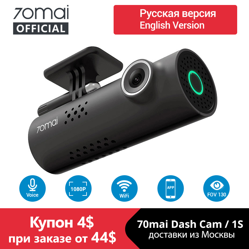 70mai Car DVR 1S APP & English Voice Control 70 Mai Dash Cam 1S 1080HD Night Vision 130FOV Free Wifi 70mai Car Recorder 1S Auto