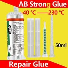 Strong AB Glue Repair Glue Metal Plastic Ceramic Epoxy Resin Adhesive 50ml High Temperature Resistant Plugging Repair Adhesive