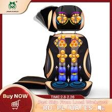 Электрический массажер JinKaiRui, с вибрацией, обогревом и стимулятором мышц, массажный стул для шеи, спины и тела
