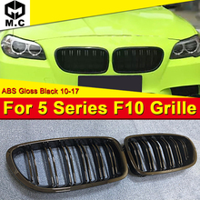 A Pair Front Grilled Grill For BMW 5 Series F10 520i 523i 525i 530i 535i 2010-17 ABS Gloss Black 1:1 Replacement Dual Slat
