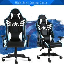 New products gaming chair ergonomic computer armchair office home swivel massage chair lifting adjustable chair