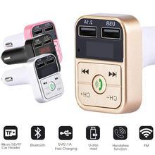 Беспроводной Bluetooth fm-передатчик модулятор Dua Usb 2.1A автомобильное зарядное устройство Автомобильный Радио адаптер Автомобильный Mp3 плеер Handsfree автомобильный комплект Стайлинг