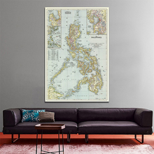 Vintage World Map Philippines(1945) Foldable Retro Art Painting Home Decor Wall Poster Student School Office Supplies