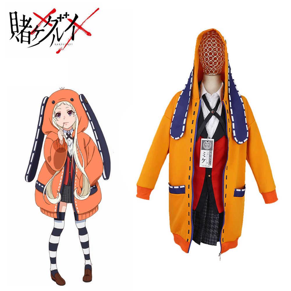Anime kakegurui jogador compulsivo runa yomozuki cosplay traje runa yomozuki bonito casaco com capuz jaqueta cosplay traje