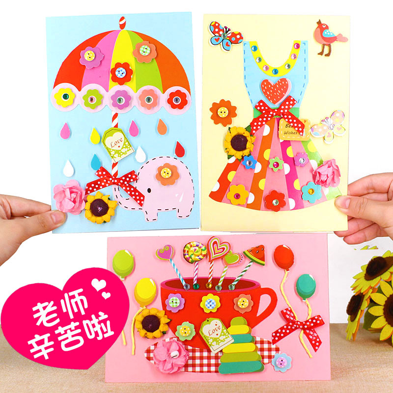 kindergarten lots arts crafts diy toys Stereo Greeting Card crafts kids educational for children's toys girl/boy christmas gift