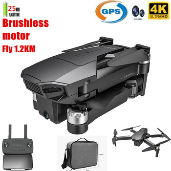 Professional Double GPS 4K ESC HD Camera Drones WIFI FPV Brushless Motor Helicopter Gesture Control Foldable Helicopter