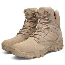 2020 nowe buty wojskowe mody skóry wołowej wygodne antypoślizgowe zużycie amortyzacja outdoor sports wypoczynek buty górskie tanie tanio Zhouher Pracy i bezpieczeństwa CN (pochodzenie) Flock Połowy łydki Stałe Okrągły nosek RUBBER Zima Mieszkanie (≤1cm)