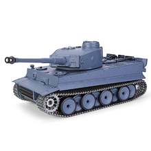 6.0 Pro Version 2.4G 1800mah 7.4V 1:16 2.4G Germany Tiger I Remote Control RC Battle Tank Metal Track RTR Car Model Toys(China)