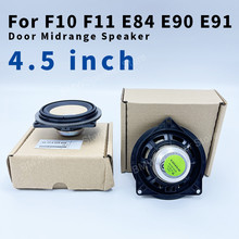 4.5 Inch Car Loudspeaker For BMW F10 F11 E90 E91 E92 E93 E84 Series Music Stereo Accessories Door Midrange Horn Audio Speakers
