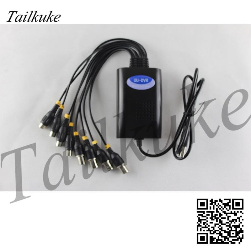 USB AHD 720P 4-channel Capture Card Intelligent Express Cabinet Video Surveillance