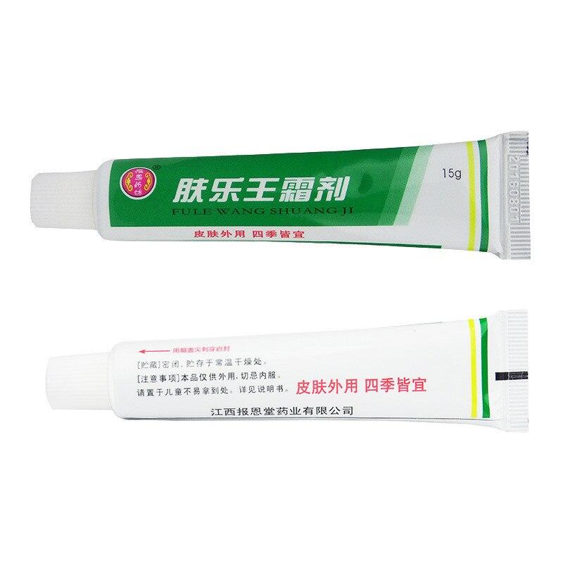 FULEWANG (NO Retail Box) Dropshipping Skin Psoriasis Cream Dermatitis Eczematoid Eczema Ointment