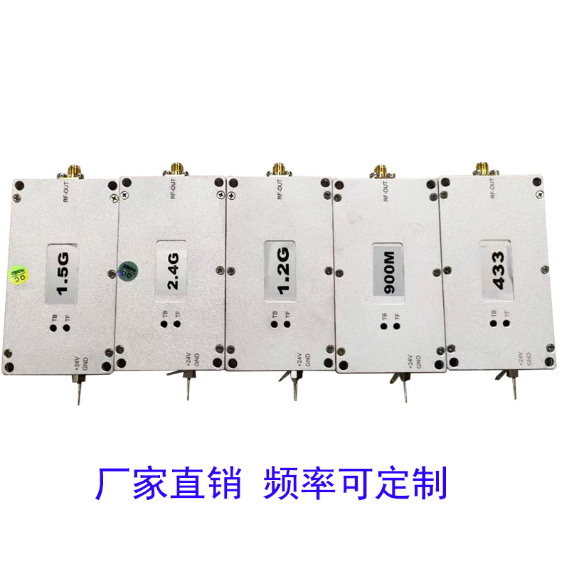 Drone Jammer UAV Jamming Module Signal WIFI GPS Image Transmission 433 Shield Drive The Counter Away 30W