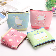 1PC Cute Lamb Unisex Pu Leather Purse  Small Fresh Casual Coin Wallet Cartoon Zipper Pocket Four Colors Available