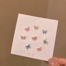 Nova borboleta brincos de fadas brincos de borboleta estéreo conjunto feminino criança colorido borboleta studs hipoalergênico parafuso prisioneiro brinco