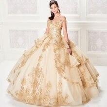 Бальное платье цвета шампанского стиль quinceanera платья с
