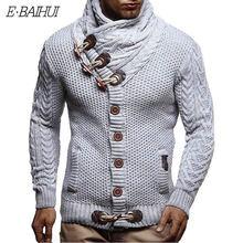 Классический кардиган свитер пальто мужские Модные свитера на