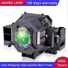 Lámpara de gran luminosidad con carcasa V13H010L42 ELPLP42 para Epson EMP 822 EMP 822H EMP 83 EMP 83C EMP 83H