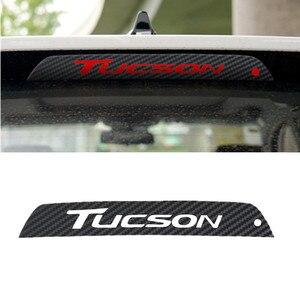 Наклейки из углеродного волокна, наклейки, стоп-сигнал с высоким креплением, стоп-сигнал, свет, Стайлинг автомобиля для Hyundai IX35 Tucson Santa fe, Стайлинг автомобиля