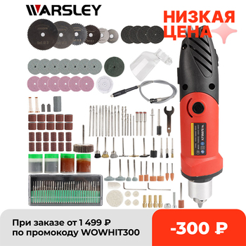 480W high power rotary tool electric Dremel drill style Electric Griader machine Drill tools mini engrvrer drill power