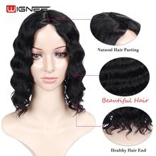 Wignee Short Hair Loose Deep Human Hair Wigs for Black/White Women Middle Part Handmade Front 150% High Density Curly Human Wig stylish middle part long slightly curled siv human hair capless wig for women