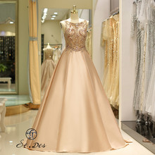 NEW 2020 St.Des A-line O-Neck Russian Champagne Beading Sleeveless Designer Floor Length Evening Dress Party