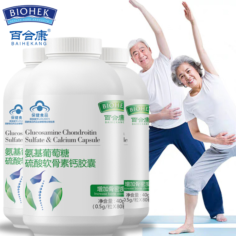 3 Bottles Glucosamine and Chondroitin Supplements Relive Arthritis Pain Improve Bone Density & Capsule