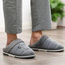 Męskie kapcie strona główna przeciwpoślizgowe szycie zamszowe zimowe buty wewnętrzne męskie pantofle pluszowy przytulny kapcie do domu z futrem rozmiar 14 15 16