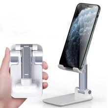 Suporte do telefone desktop tablet suporte para telefones ipad universal suporte de metal telescópico ajustável altura ângulo suporte ao vivo