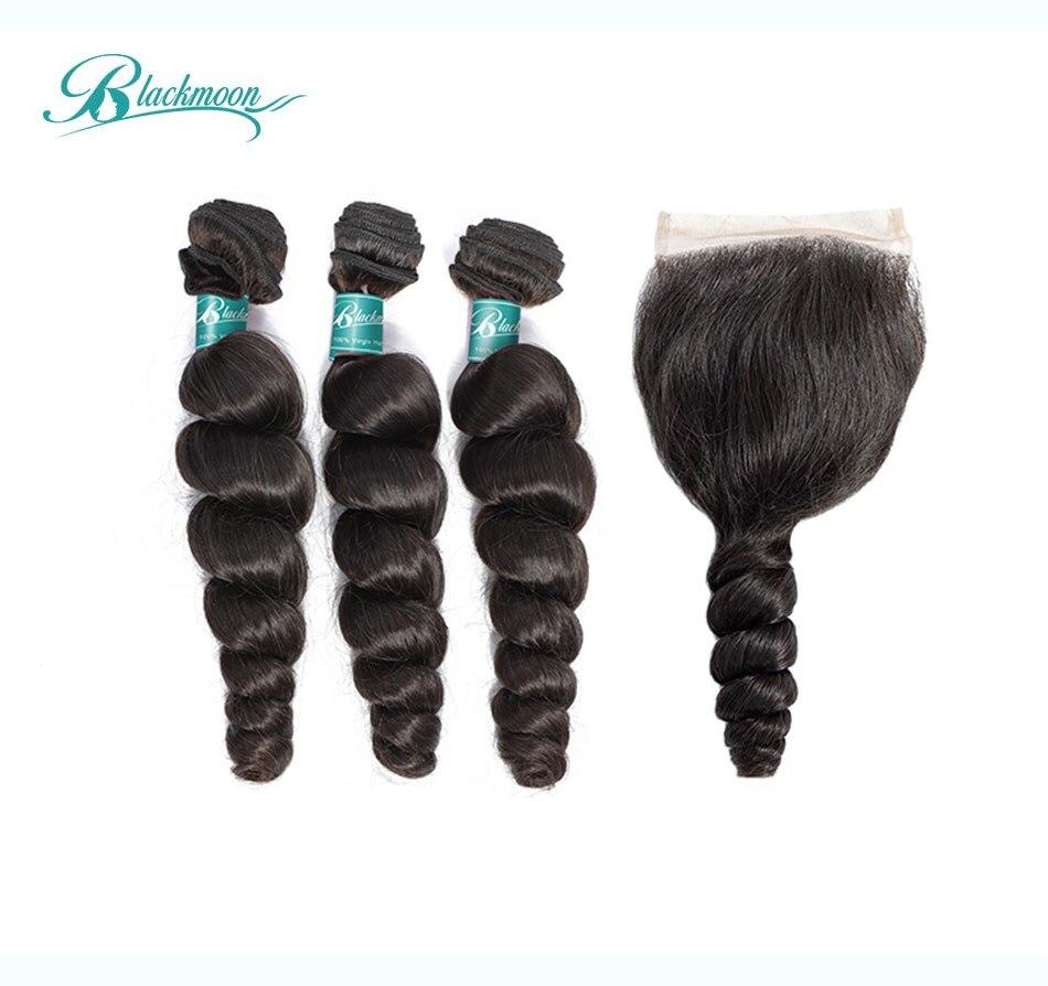 loose wave hair weave bundles with closure-3+4_02