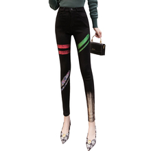 Fashion New Personality Graffiti Womens Jeans Black Elastic Slim Pencil High Waist Stretch