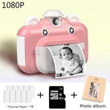 Детская камера Мгновенной Печати HD 1080P 12 МП детская Polaroid с термобумагой игрушечная камера для подарка на день рождения розовый синий