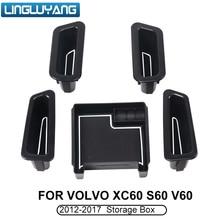 Автомобильный Стайлинг для Volvo xc60 коробка для хранения s60 v60 дверная ручка подлокотник коробка бежевый/черный передняя дверь+ задняя дверь отделочная коробка 2010