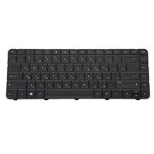 Russian Keyboard For Hp Pavilion G43 G4-1000 G6S G6T G6X G6-1000 Cq43 Cq43-100 G57 430 Sg-46740-Xaa 697530-251 Ru Black russian for asus nsk ugc0r nsk um0su okno e02ru02 sg 32900 xaa v090546as1 v111446as1 v118546as1 v118562as1 ru laptop keyboard