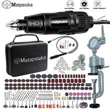 Dremel Mini taladro eléctrico de 110V y 220V, herramienta rotativa de grabado, rectificadora, herramienta de rotación de velocidad Variable, accesorios