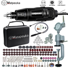 Dremel Style 110V 220V Mini trapano elettrico incisore utensile rotante rettificatrice Dremel accessori per utensili rotanti a velocità variabile