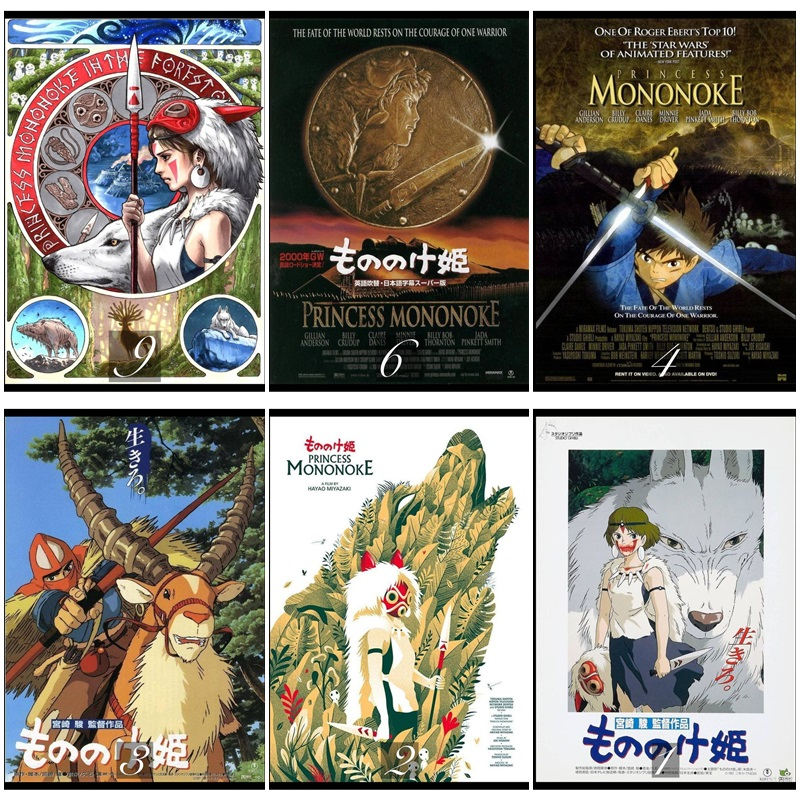 Princess Mononoke Movie Home Decorative Painting White Kraft Paper Poster 42X30cm