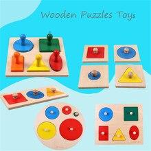 Crianças quebra-cabeças de madeira brinquedos de aprendizagem forma geométrica painéis mão agarrar placa educacional pré-escolar formação montessori brinquedos
