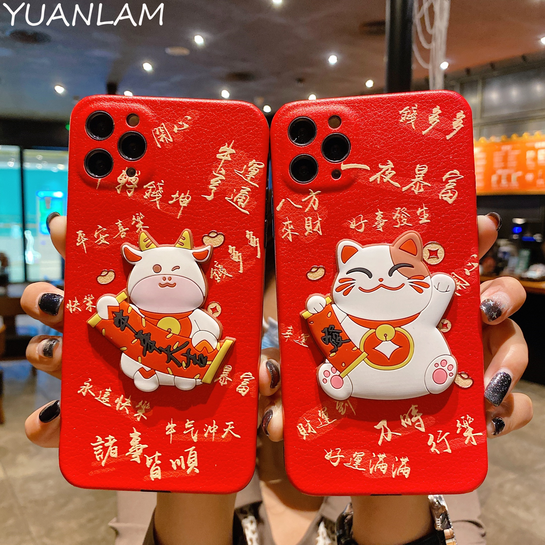3D Lucky Cat Milk Cow Shell For Iphone 12 11 Pro Max XS MAX XR Luxury Leather Soft Back Cover For Iphone X 8 7 Plus SE2 12 Mini