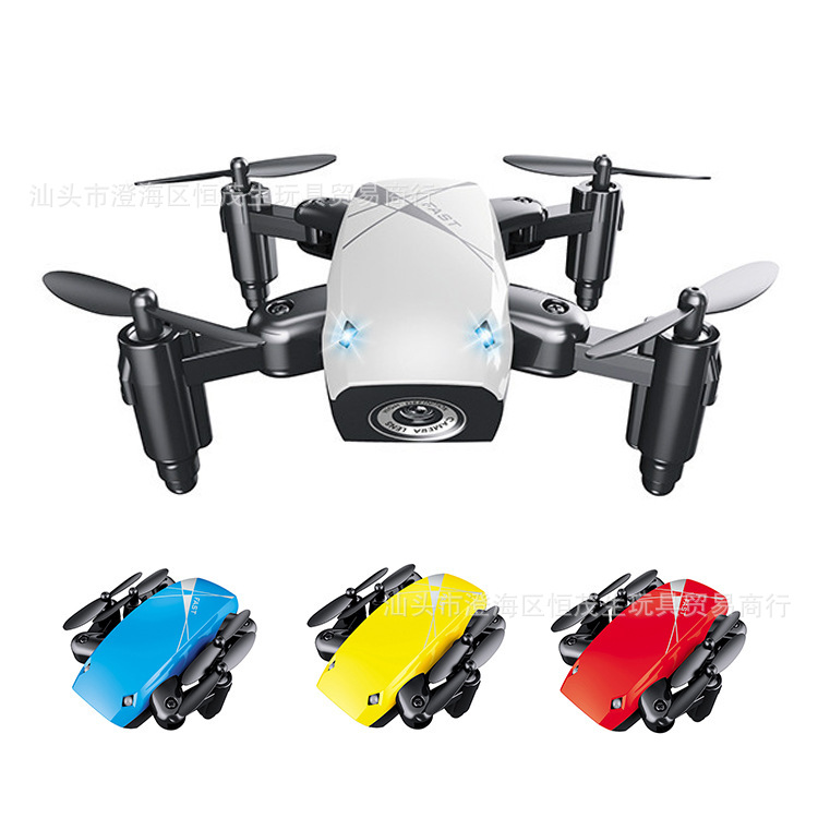 New Products S9 Folding Mini Quadcopter WiFi Pressure Set High Aerial Remote-control Aircraft Small Unmanned Aerial Vehicle