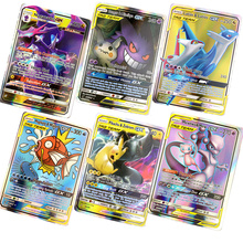Box Trading-Cards Pokemones Cards-Tag-Team Game Carte GX with New EX Battle 100pcs/Lot